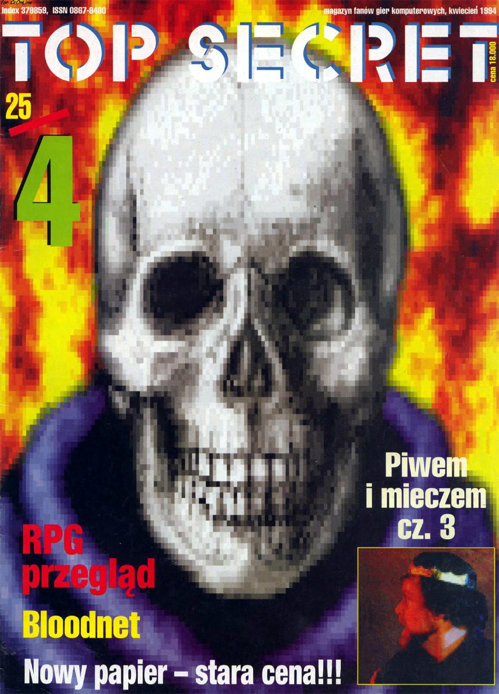 okladka_25